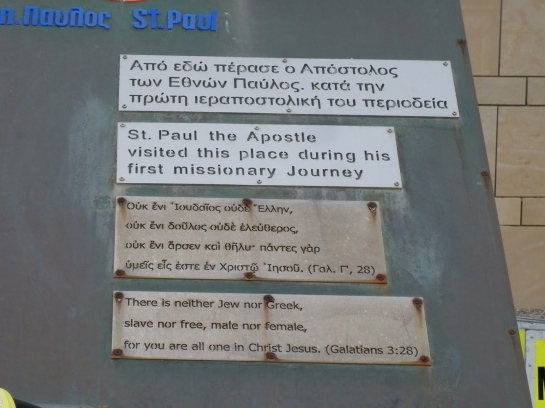 The marker in the Port of Paphos commemerating the arrival of St. Paul